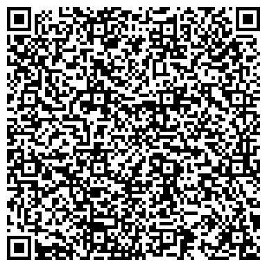QR-код с контактной информацией организации ВинницаАвтоСпецОборудование, ОАО