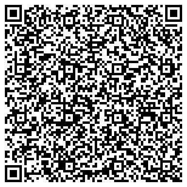 QR-код с контактной информацией организации Технологии для строительства, ООО