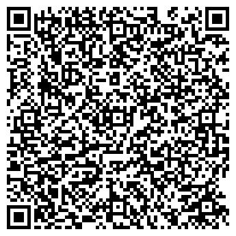 QR-код с контактной информацией организации Ильбоско, ООО