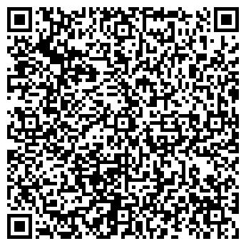 QR-код с контактной информацией организации Профико, ООО
