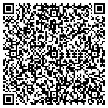 QR-код с контактной информацией организации Лайт Сити, ООО
