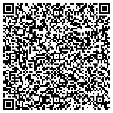 QR-код с контактной информацией организации Экспортпостач, ЧП
