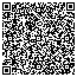 QR-код с контактной информацией организации АЛАРМ-СИТИ