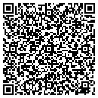 QR-код с контактной информацией организации Нео24, ООО