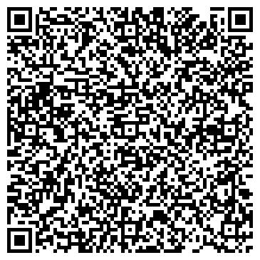 QR-код с контактной информацией организации Техвантажсервис, ООО