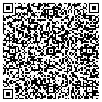 QR-код с контактной информацией организации Санитэк, Компания