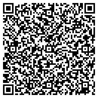 QR-код с контактной информацией организации Уценка, ЧП