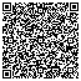 QR-код с контактной информацией организации СЛАВТРАНС-СЕРВИС