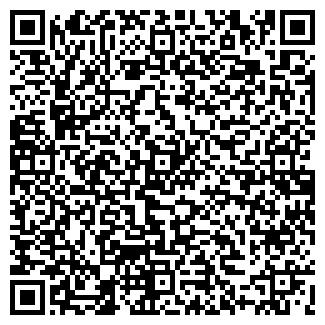 QR-код с контактной информацией организации Fontex