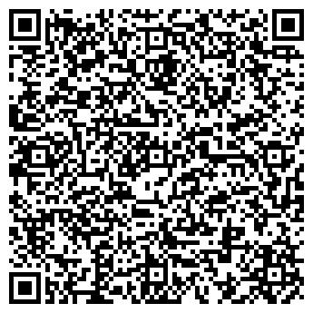 QR-код с контактной информацией организации Салкер, ООО (Salker)