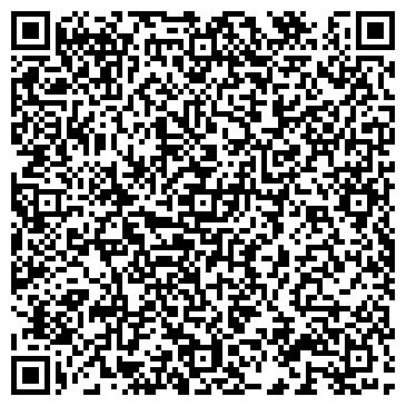 QR-код с контактной информацией организации Общество с ограниченной ответственностью ООО «Айс Клин Украина» (Ice Clean Ukraine)