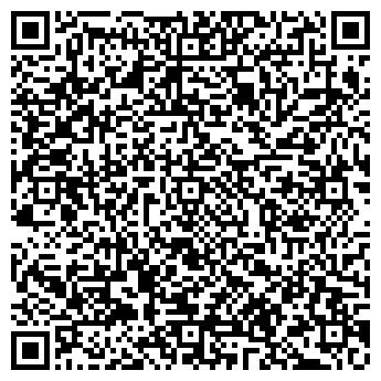 QR-код с контактной информацией организации Територія Посуду