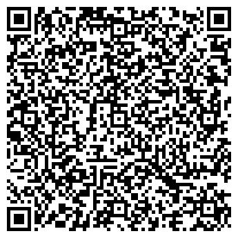 QR-код с контактной информацией организации КАЗАРИ-СОЛЯРИИ