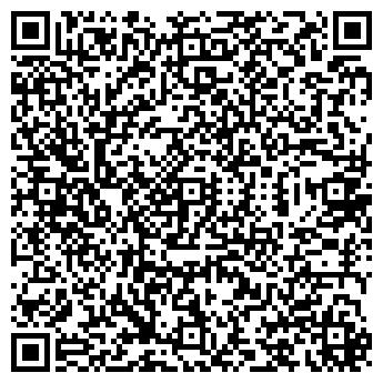 QR-код с контактной информацией организации У ДЯДИ ФЁДОРА