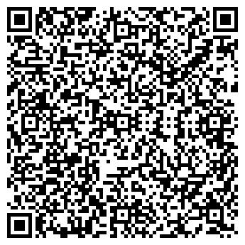 QR-код с контактной информацией организации OLAX.NET.UA