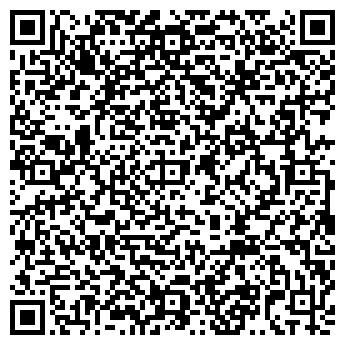 QR-код с контактной информацией организации продам callus