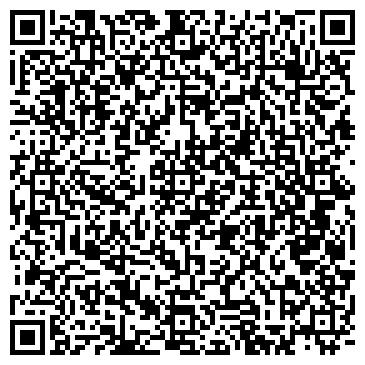 QR-код с контактной информацией организации Лига ЛТД, ООО (Kimberly clark)