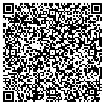 QR-код с контактной информацией организации ФЛП Белоброва Г.И.
