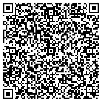 QR-код с контактной информацией организации Тапочки Вип, Компания