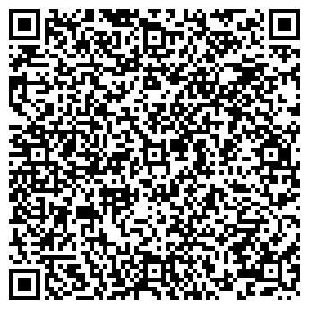 QR-код с контактной информацией организации Квит К, ООО