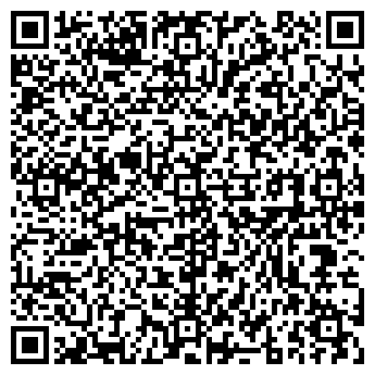 QR-код с контактной информацией организации Ковпака, СПД