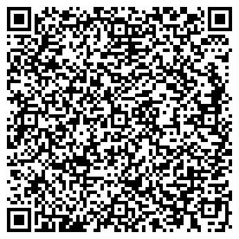 QR-код с контактной информацией организации Salon Logistiks