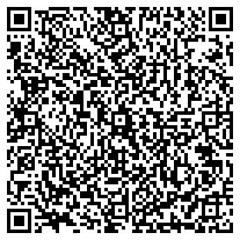 QR-код с контактной информацией организации ООО «Бризард»