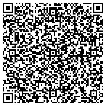 """QR-код с контактной информацией организации 12 Вольт """"Рязанский"""""""
