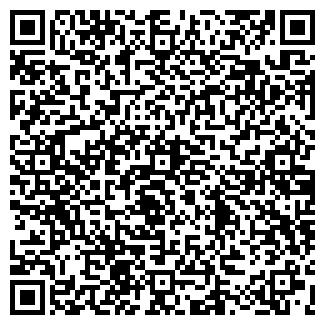 QR-код с контактной информацией организации svet23