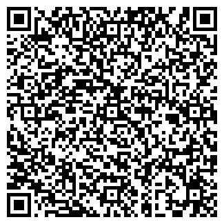 QR-код с контактной информацией организации Гранит