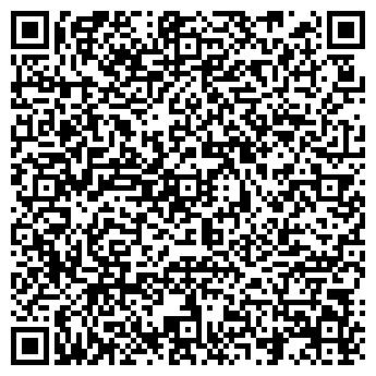 QR-код с контактной информацией организации ФОП Виленчук