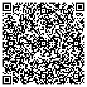 QR-код с контактной информацией организации Биомак-Украина