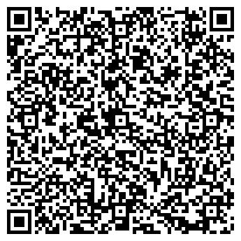 QR-код с контактной информацией организации ИИК Кредо, ООО