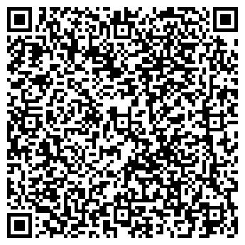 QR-код с контактной информацией организации kosmetic