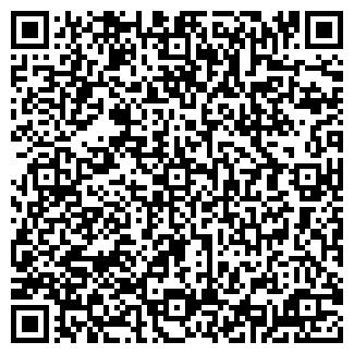 QR-код с контактной информацией организации ГРІНУС