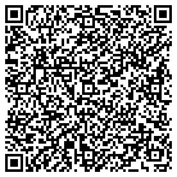 """QR-код с контактной информацией организации ПП """"Стройсталь"""""""