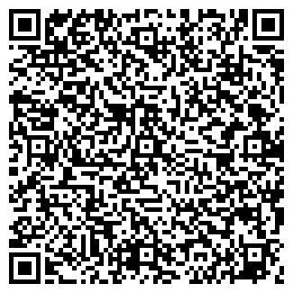 QR-код с контактной информацией организации АромаЛиния, Совместное предприятие