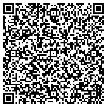 """QR-код с контактной информацией организации ООО """"КЬЮ-ВЕЙВ"""""""