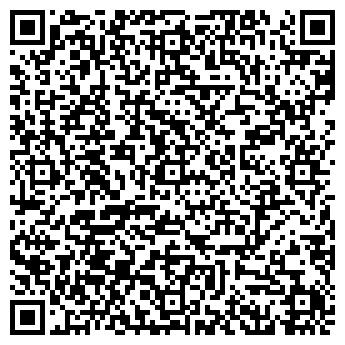 QR-код с контактной информацией организации Стекло Украины