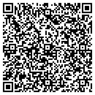 QR-код с контактной информацией организации Частное предприятие SHOGUN