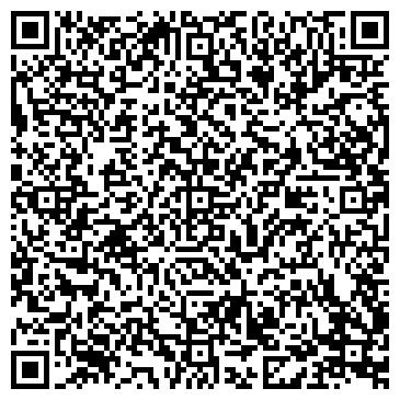 QR-код с контактной информацией организации Студия мебели Madiz, ЧП
