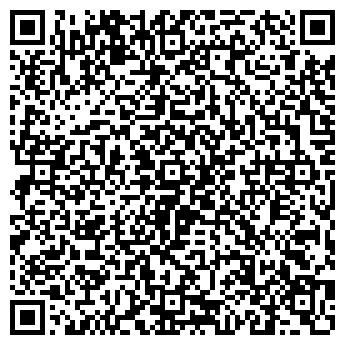 QR-код с контактной информацией организации Винс Вендор, ООО