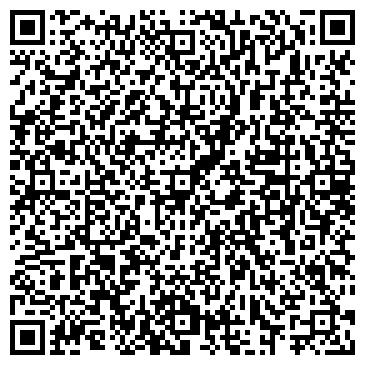 QR-код с контактной информацией организации Орион-вест, ООО