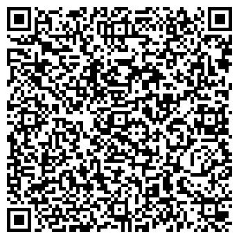 QR-код с контактной информацией организации Harmony Nails, ЧП