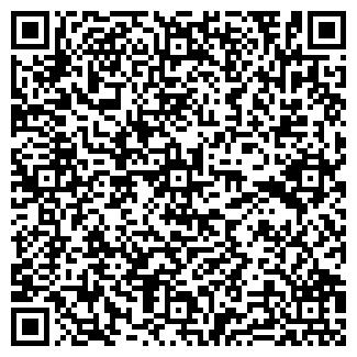 QR-код с контактной информацией организации ББТ
