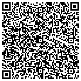 QR-код с контактной информацией организации MARWAY, Общество с ограниченной ответственностью