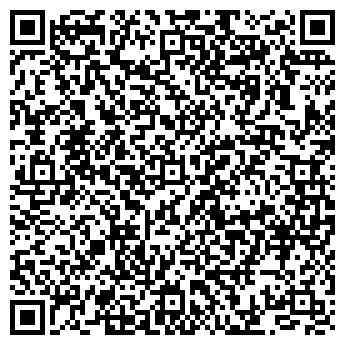 QR-код с контактной информацией организации Лазерный Центр, ООО