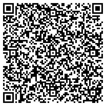 QR-код с контактной информацией организации Капиталоптпостач, ООО