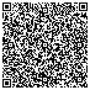 QR-код с контактной информацией организации Субъект предпринимательской деятельности Магазин «Очаг», КиевКамин