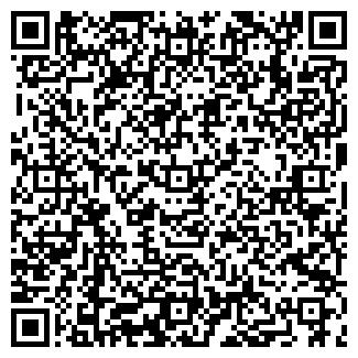 QR-код с контактной информацией организации ДАРЫ МОРЯ, ООО